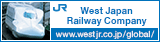 JR West Japan Railway Company